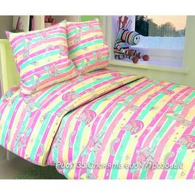Детское постельное бельё Галчонок «Слонята», цвет розовый, 147х112, 150х100, 40х60 - 1шт