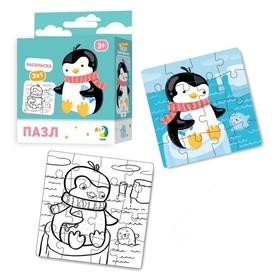 Пазл-раскраска 2в 1 «Пингвинчик» 16 элементов