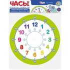 Обучающая игра «Часы. Который час. Времена года»
