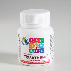 """Витаминно-минеральный комплекс """"Витабаланс-Мультивит"""" 20 капсул по 0,5 г"""