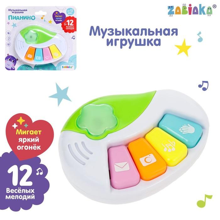 Музыкальная игрушка Пианино, свет, звук, МИКС