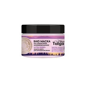 Маска для волос Natura Siberica D.Taiga «Защита цвета», 300 мл
