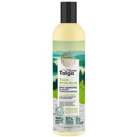 Шампунь для волос Natura Siberica D.Taiga «Освежающий», 400 мл