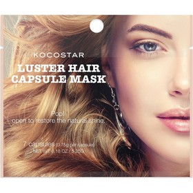 Сыворотка для волос Kocostar «Биоламинирование», c аргановым маслом, 7 шт. по 0,75 г