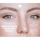 Сыворотка-филлер для области вокруг глаз Kocostar, 10 шт. по 0,1 г