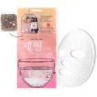 Детокс-маска для лица Kocostar, улучшающая цвет лица, с гибискусом, 25 мл - Фото 2