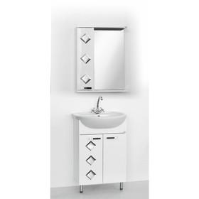 Набор мебели Квадро 55: тумба с раковиной + шкаф-зеркало Ош