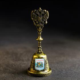 Колокольчик в форме герба «Ставрополь. Тифлисские ворота» Ош