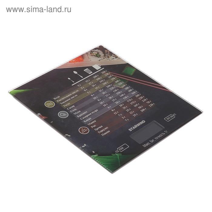 "Весы кухонные Starwind SSK3377, электронные, до 5 кг, картинка ""Таблица"""