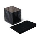Пакет для рассады, 0.3 л, 10 × 15 см, с перфорацией, толщина 50 мкм, фасовка 100 шт, чёрный