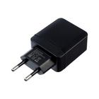 Сетевое зарядное устройство Mediagadget HPS-221U, 2 USB, 2.1 A, черное