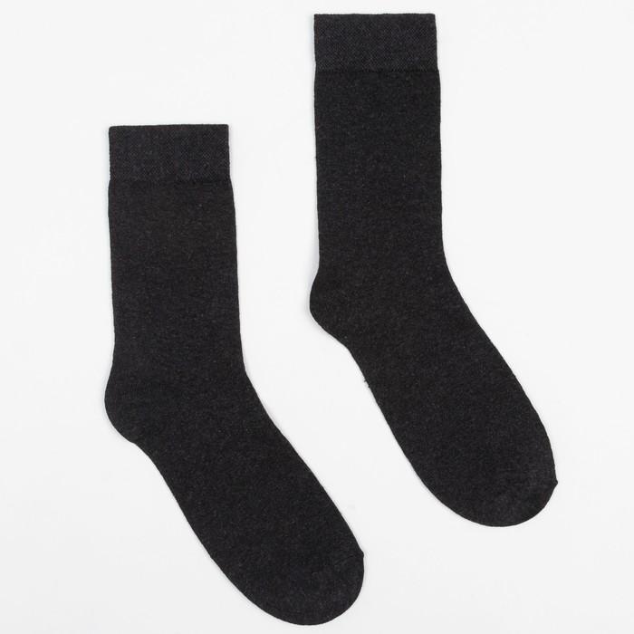 Носки мужские, цвет тёмно-серый, размер 27