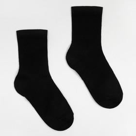 Носки детские, цвет чёрный, размер 20 Ош