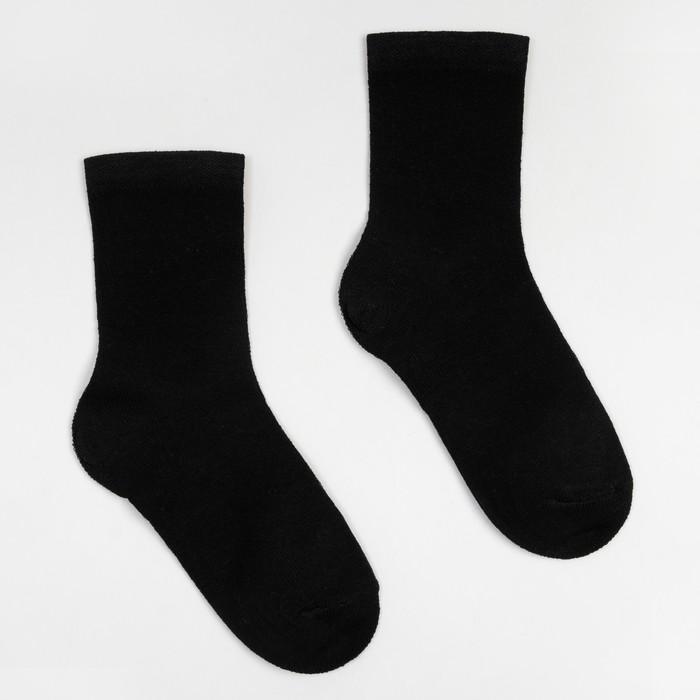 Носки детские, цвет чёрный, размер 20