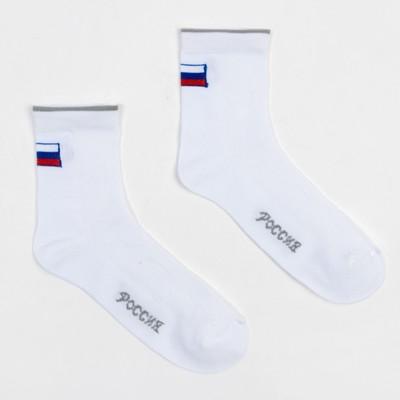 Носки детские, цвет белый, размер 20