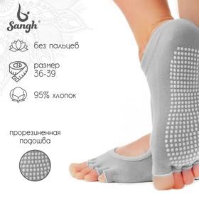 Носки для йоги без пальцев, размер 36-39, цвета микс