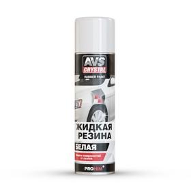 Жидкая резина AVS, белая, аэрозоль, 650 мл Ош