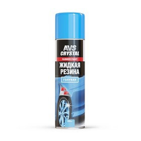 Жидкая резина AVS, голубая, аэрозоль, 650 мл Ош