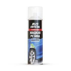 Жидкая резина AVS прозрачная аэрозоль 650 мл Ош