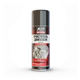Очиститель AVS, для внешней поверхности двигателя, пенный, аэрозоль, 520 мл Ош