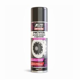 Очиститель AVS, для деталей тормозов и сцепления, аэрозоль, 335 мл Ош