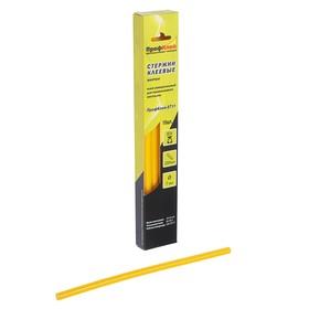 """Стержни клеевые """"ПрофКлей"""" 8711, универсальные, желтые, 7х200 мм, 10 шт."""