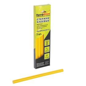 """Стержни клеевые """"ПрофКлей"""" 8111, универсальные, желтые, 11х200 мм, 5 шт."""