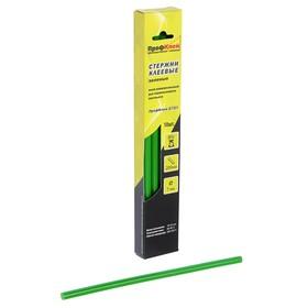 """Стержни клеевые """"ПрофКлей"""" 8781, универсальные, зеленые, 7х200 мм, 10 шт."""