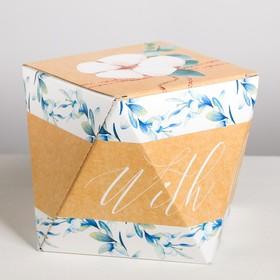 Коробка складная With love, 16 × 16 × 16 см