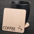 Подставка под горячее «Cоffee»