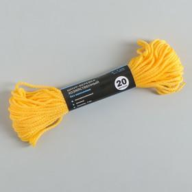 Шнур-верёвка вязаный ПП, d=2 мм, 20 м, цвет МИКС Ош