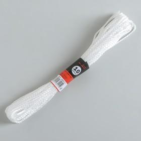 Шнур-верёвка вязаный с сердечником, ПП, d=2 мм, 10 м, цвет белый