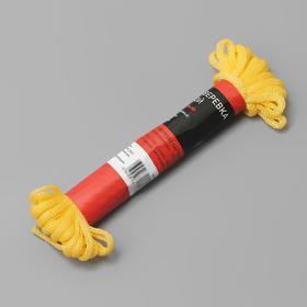 Шнур-верёвка бытовой, d=4 мм, 10 м, цвет МИКС Ош