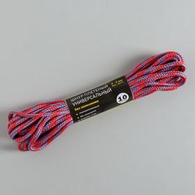 Шнур плетёный универсальный ПП, d=5 мм, 10 м Ош