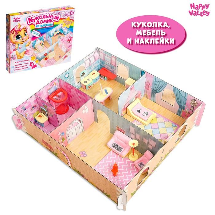 «Кукольный дом» из картона, пони и аксессуары