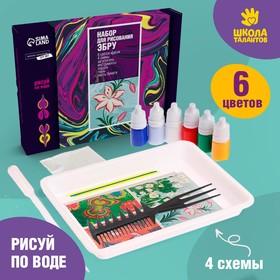 Набор для творчества. Рисование в технике эбру «Цветочный сад»