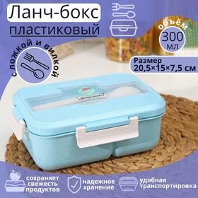 купить Ланч-бокс Фламинго, 2216 см, 2 отделения, с вилкой и ложкой, цвет МИКС