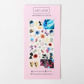 Наклейки для ногтей Aquarelle, 10 × 16,5 см