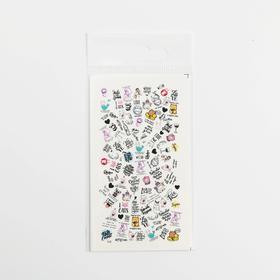 Наклейки для ногтей Graffiti, 10 × 16,5 см