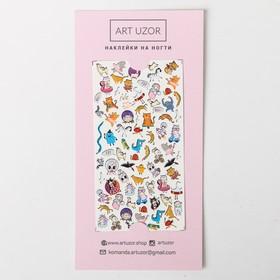 Наклейки для ногтей Animals, 10 × 16,5 см