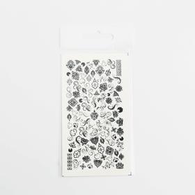 Наклейки для ногтей Black, 10 × 16,5 см