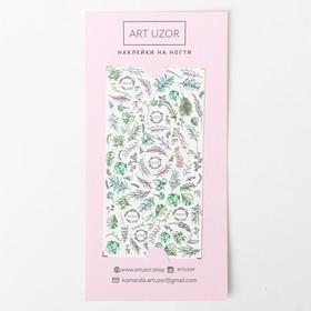 Наклейки для ногтей Fauna, 10 × 16,5 см