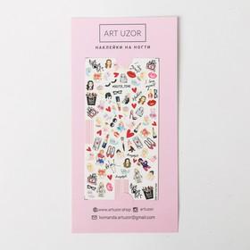 Наклейки для ногтей Beauty, 10 × 16,5 см