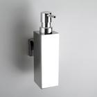 Дозатор для жидкого мыла металлический, с держателем 200 мл