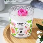 "Ароматическая свеча Aroma Harmony ""Садовая Роза"", 160 г"