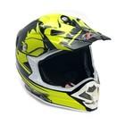 Шлем HIZER B6195-2, размер L, жёлтый, чёрный