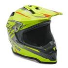 Шлем HIZER B6197-2, размер L, жёлтый