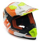 Шлем HIZER, NENKI 315-1, размер L, оранжевый