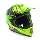 Шлем HIZER, NENKI 316-1, размер M, желтый, зеленый, чёрный
