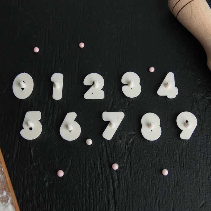 Набор печатей для теста и марципана Доляна Цифры, 10 шт
